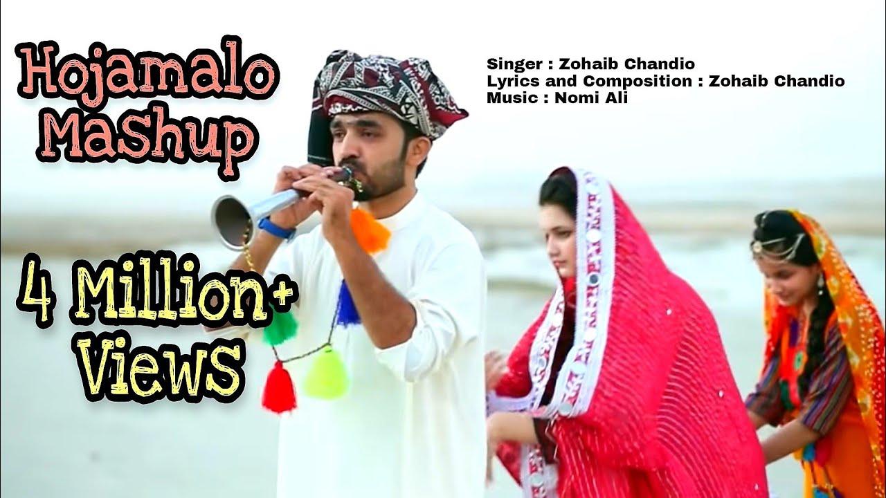 Download Hojamalo Mashup by Zohaib Chandio