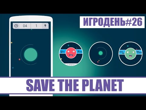 взломанные флеш игры онлайн и бесплатно