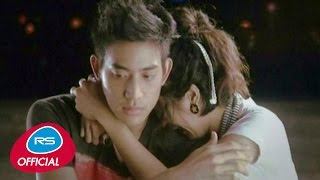 ดวงดาวแห่งรัก : Dr.Fuu | Official MV