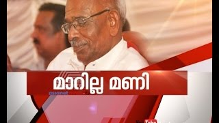 MM Mani targets Congress leaders, says they misbehave with women | News Hour 30 Apr 2017
