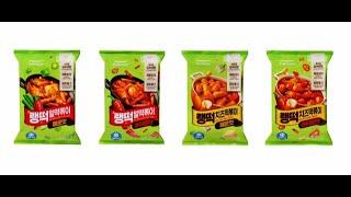 풀무원, 쫄깃한 식감·매운맛 냉동떡볶이 '랭떡&…