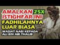 istighfar sayyidinaa ali bin abi thalib radhiyallaahu anhu - astaghfirullahaladzim li waliwalidayya