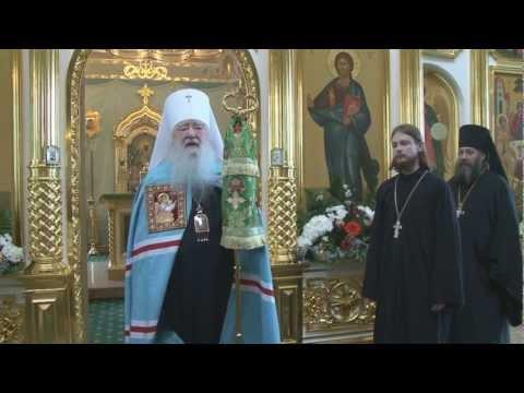 День Святой Троицы в Шарапово