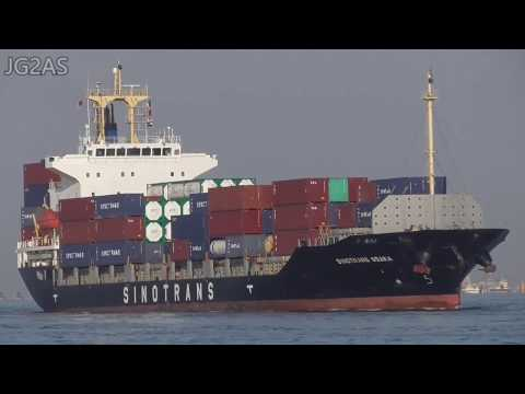 M/V SINOTRANS OSAKA コンテナ船 Container ship 大阪港 2017-APR