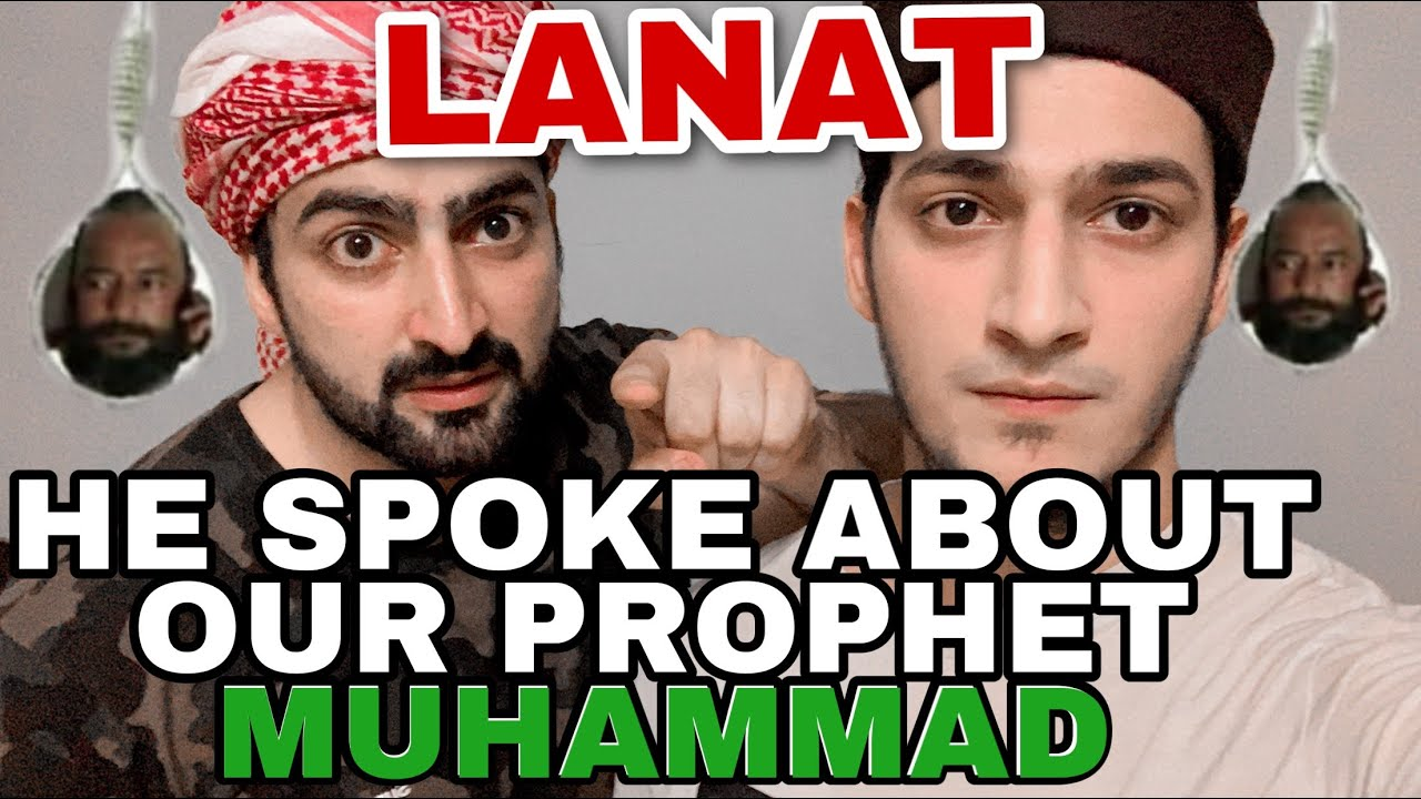 HE SPOKE ABOUT OUR PROPHET MUHAMMAD | LANAT | MESSAGE BY DANISH & DAWAR | MUST SHARE