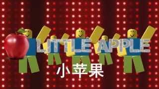Little Apple 小苹果 Roblox Parody ( 720p )
