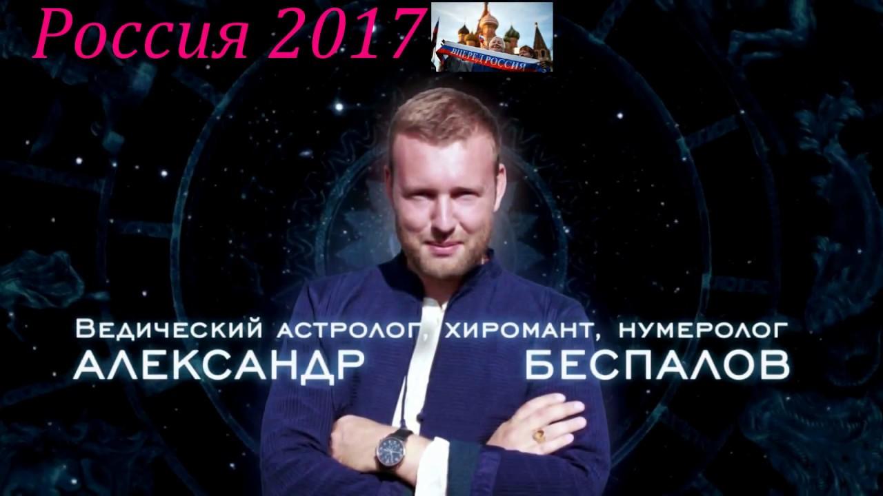 что будет с россией в 2017 телефоны, часы
