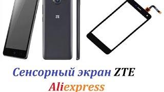 Сенсорне скло c ALIEXPRESS на телефон ZTE blade L3 || Розпакування
