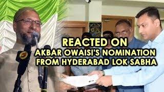Asaduddin Owaisi Reacted on Akbar Owaisi's nomination from Hyderabad Lok Sabha Election