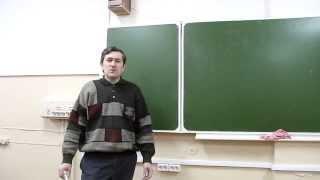 Метод неопределенных коэффициентов - 1