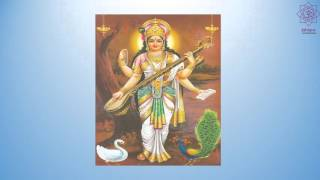 Saraswathi namasthubyam sloka