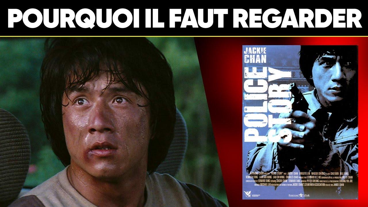 Download POURQUOI IL FAUT REGARDER - Police Story