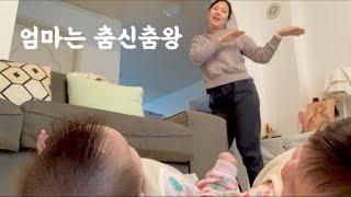 ❰첫 교구❱ 핀덴베베 6개월아기 활용법 | 저렴하게 구…