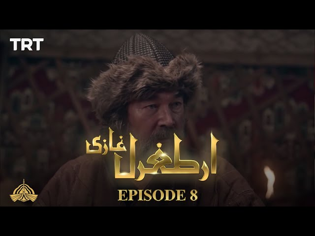 Ertugrul Ghazi Urdu | Episode 8 | Season 1