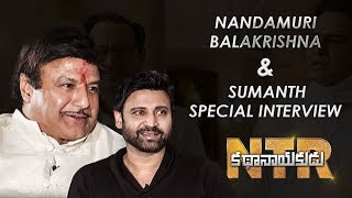Telugutimes.net Nandamuri Balakrishna and Sumanth Interview About #NTRKathanayakudu