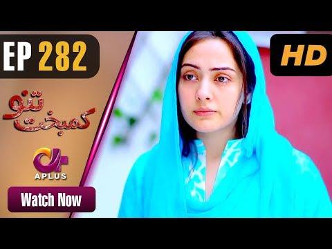 Kambakht Tanno - Episode 282 - Aplus Dramas