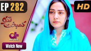 Kambakht Tanno - Episode 282 | Aplus Dramas | Nousheen Ahmed, Ali Josh | Pakistani Drama