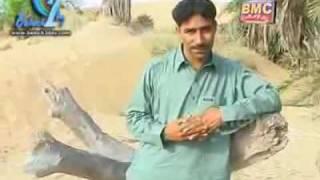 Baloch2day.com --- Luteth Wafa Ma (Shahjahan Dawoodi)