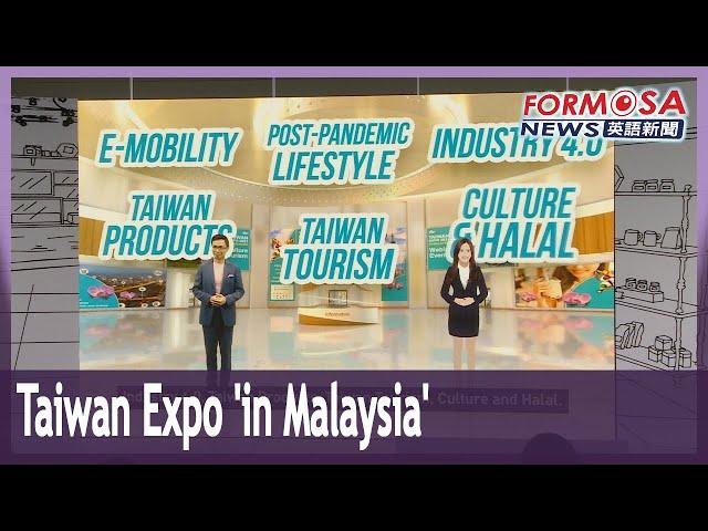 Taiwan Expo in Malaysia goes virtual