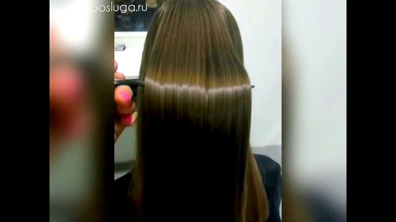 Кератиновое выпрямление волос курск