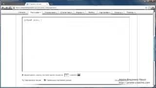 Smartresponder - проверяем сервис, отправляем тестовое письмо
