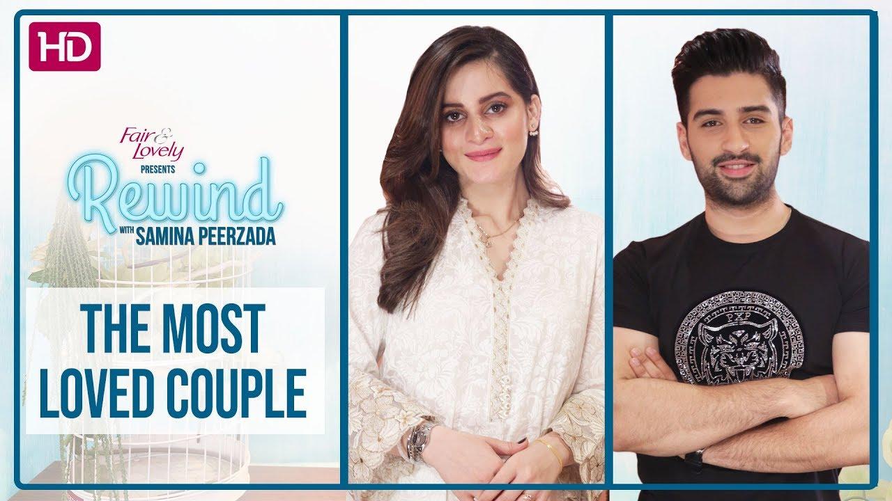 Aiman Khan | Muneeb Butt | Wedding Stories | Rewind With Samina Peerzada
