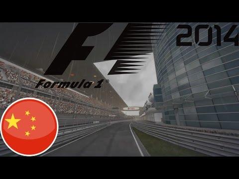 F1 2014|S2 [CHINA [6] | QUALIFYING] GEHT DA NOCH 'NE BESSERE ZEIT?