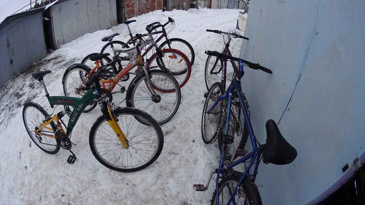 Купить горный велосипед цена в Украине Киев интернет магазин .