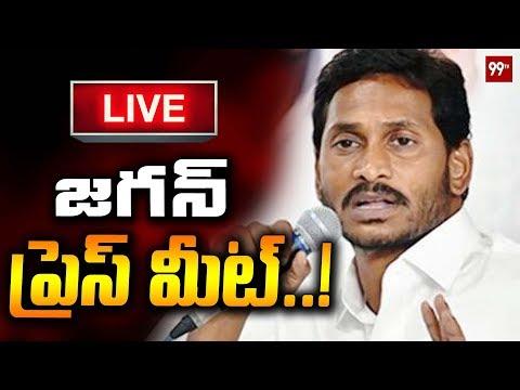 LIVE || YS JAGAN Press Meet From Raj Bhavan | 99TV Telugu