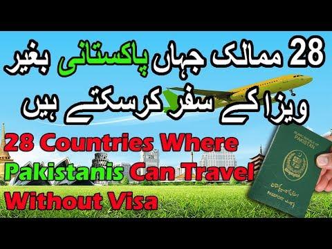Now Travel 28 Countries Without Visa On Pakistani Passport