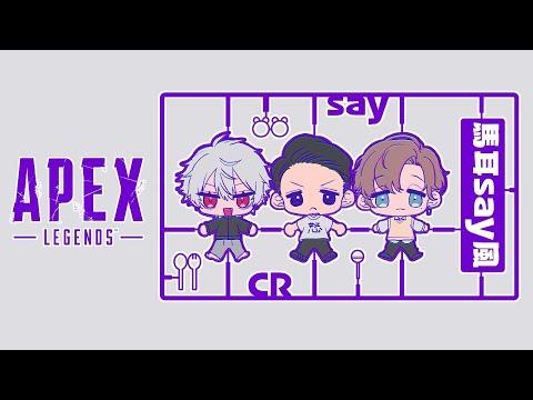 【 Apex 】CRカスタム 6【 馬耳say風 】