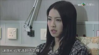 lyrics eu超時任務 主題曲 over run over theme song 何雁詩 stephanie ho