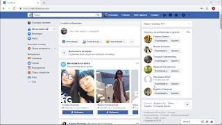 Урок №1. Параметри рекламного аккаунта, додавання способу оплати реклами, створення БС Facebook.
