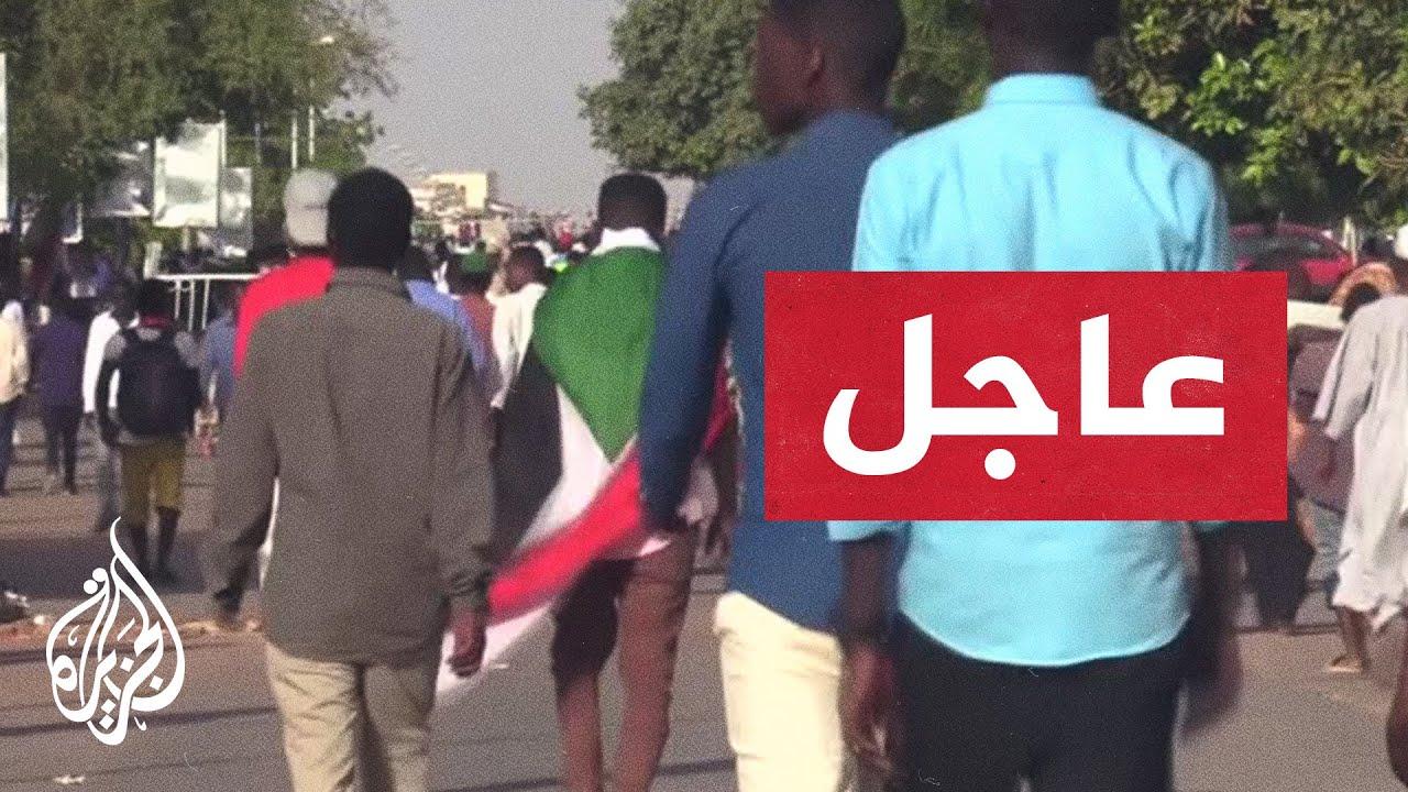 نقابة أطباء السودان تعلن الإضراب العام في المستشفيات  - نشر قبل 7 ساعة