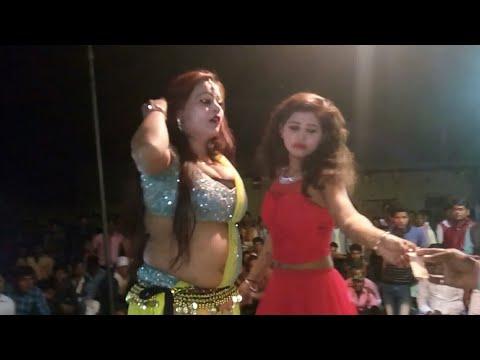 भतार जब साइलेंसर छुवावे || Bhojpuri Arkestra video HD 2018 || भोजपुरी आर्केस्ट्रा वीडियो HD 2018 thumbnail