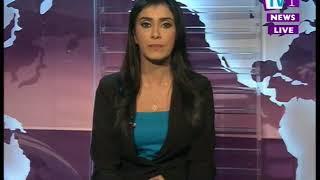 @Tv1NewsLK/Tv1 Prime Time Sinhala News -8PM (29032018) Thumbnail