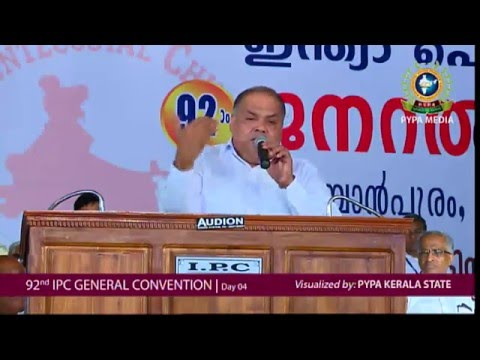 DAY 04 IPC GENERAL CONVENTION KUMBANAD 2016