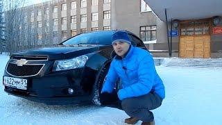 Знакомство с Chevrolet Cruze 1.8(Я в ВК https://vk.com/obzortachek Группа https://vk.com/tachki_kirovsk [обзор и тест-драйв Шевроле Круз], 2015-01-18T17:03:26.000Z)