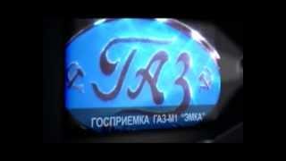видео ГАЗель-Бизнес, завод ГАЗ, производство