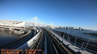 「ゆりかもめ」[超広角]前面展望 全区間(豊洲-新橋)[字幕]「7300系」[4K]Cab View Yurikamome Line Tokyo 2019.01 thumbnail