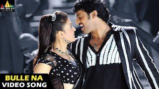 vuclip Darling Songs | Bulle Na Thingari Bulle Video Song | Telugu Latest Video Songs | Prabhas, Kajal