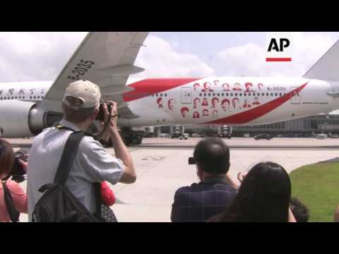 Air China's Inaugural Flight Between Beijing And Washington Dulles International Arrived Tuesday. St