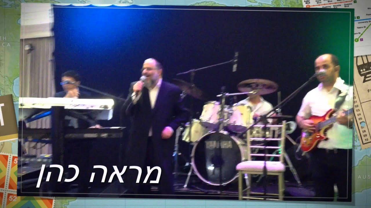 עמי כהן ושלמה כהן בחתונת בנו של צביקה כהן באולמי קונקורד