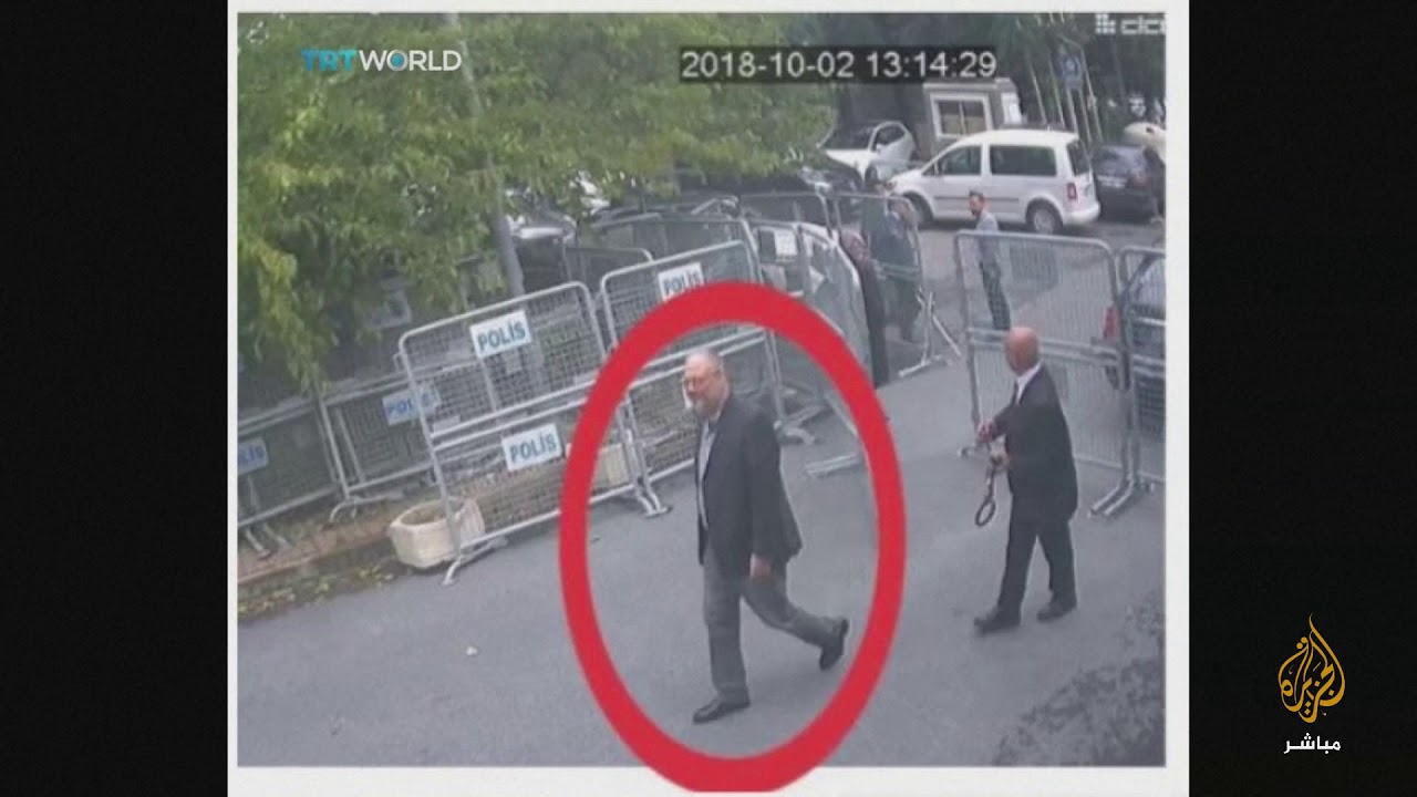 تسريب جديد لحظة دخول #خاشقجي القنصلية #السعودية