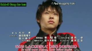 """Opening Sentai Go Busters""""Sub - Indo""""#1"""