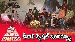 Amar Akbar Anthony Movie Team Funny Interview |  Ravi Teja |  Srinu Vaitla | Filmylooks