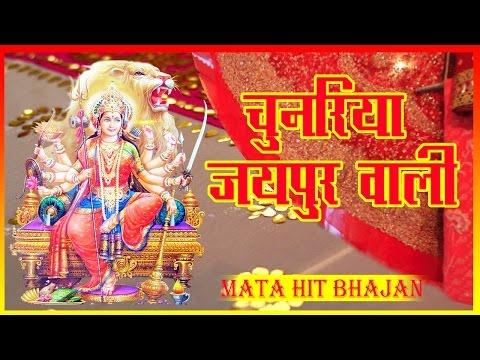 Chunariya Jaipur Wali    Mata Hit Bhajan    DJ MOVIES DEVOTIONAL