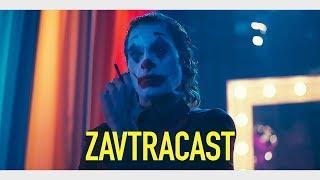 Zavtracast (Завтракаст) 159 (подкаст-видеоверсия)