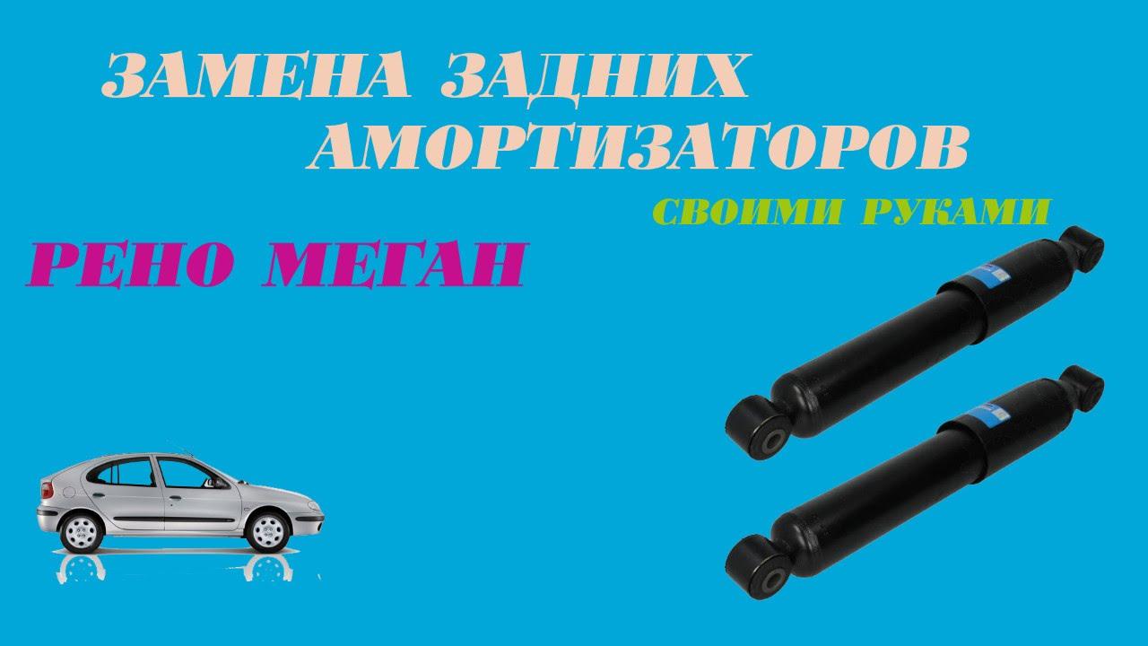 ВАЗ 2109 2108 Замена задних стоек и пружин своими руками