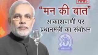 Modi Wants India To Take Up Science As A Vocation